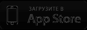 tamtam app store