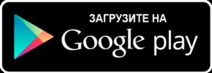 tamtam google play