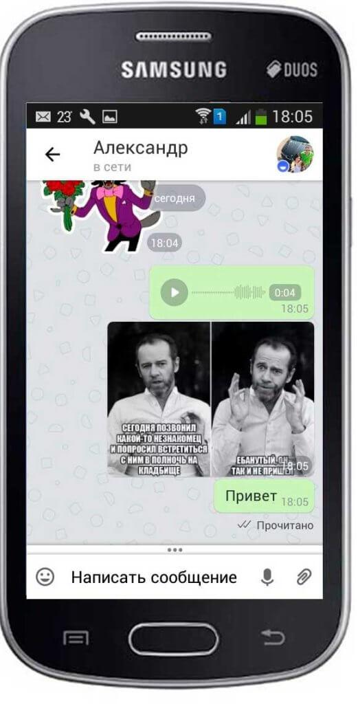 отправка сообщений в Тамтам